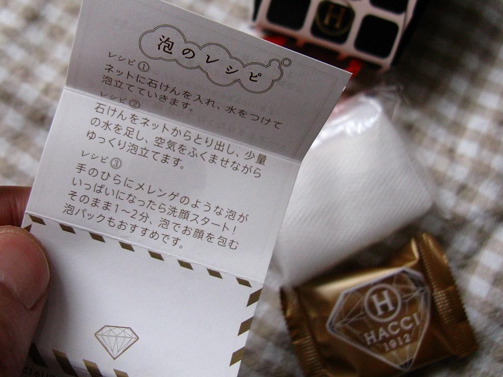 2011_05_02 009