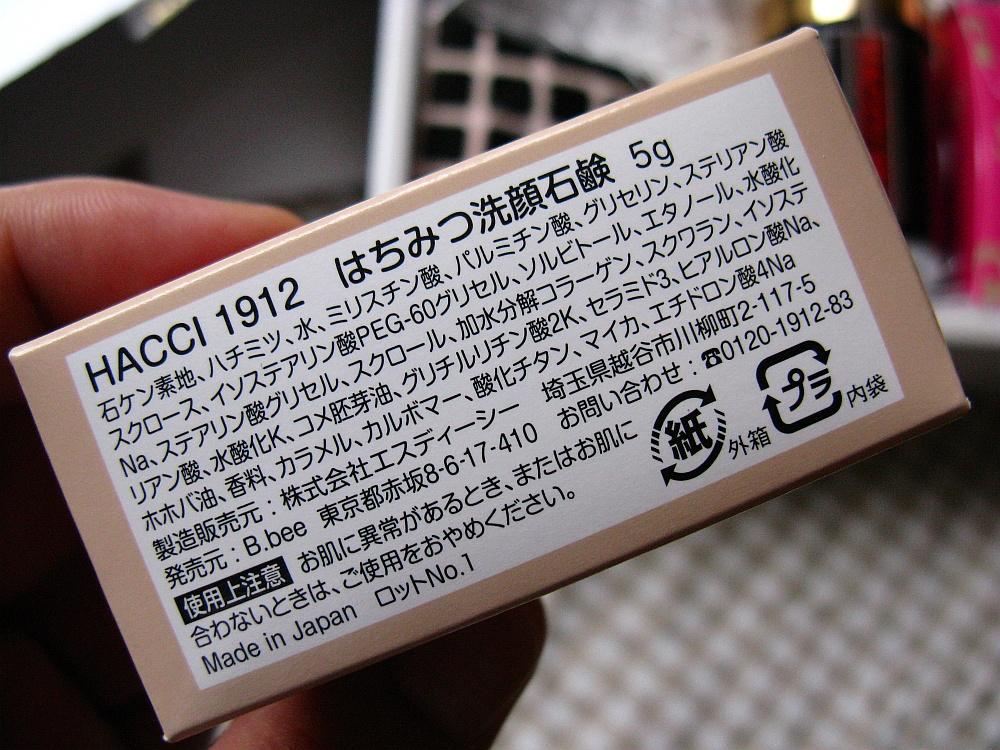 2011_05_02 011