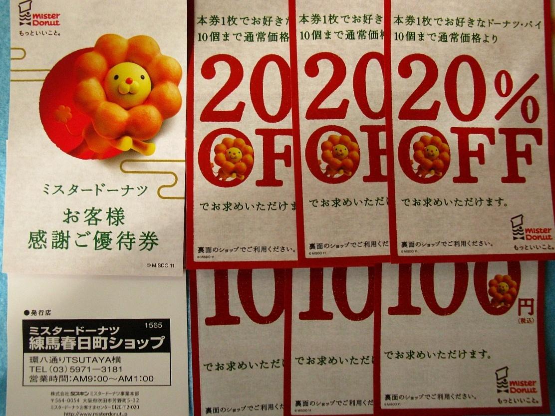 2012-01-02 006