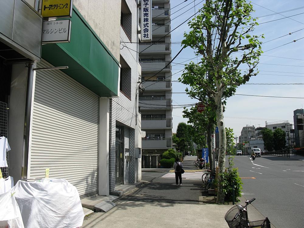 20100518 044