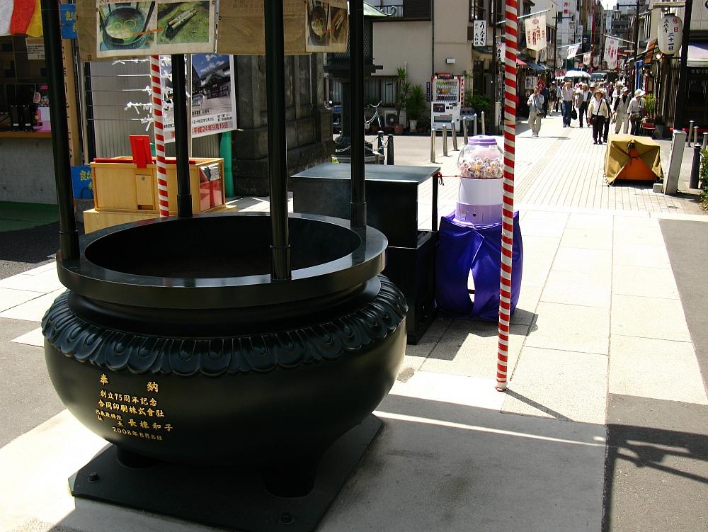 20100518 213