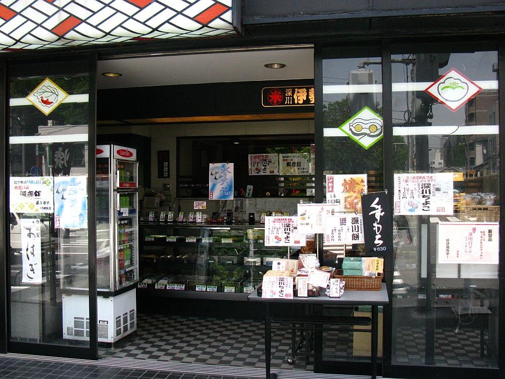 20100518 052