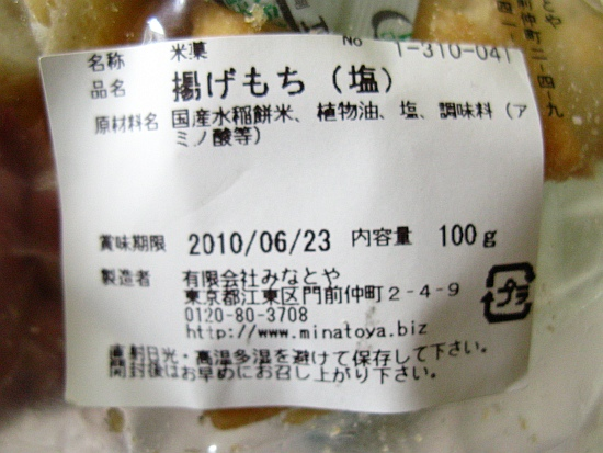 20100518 453