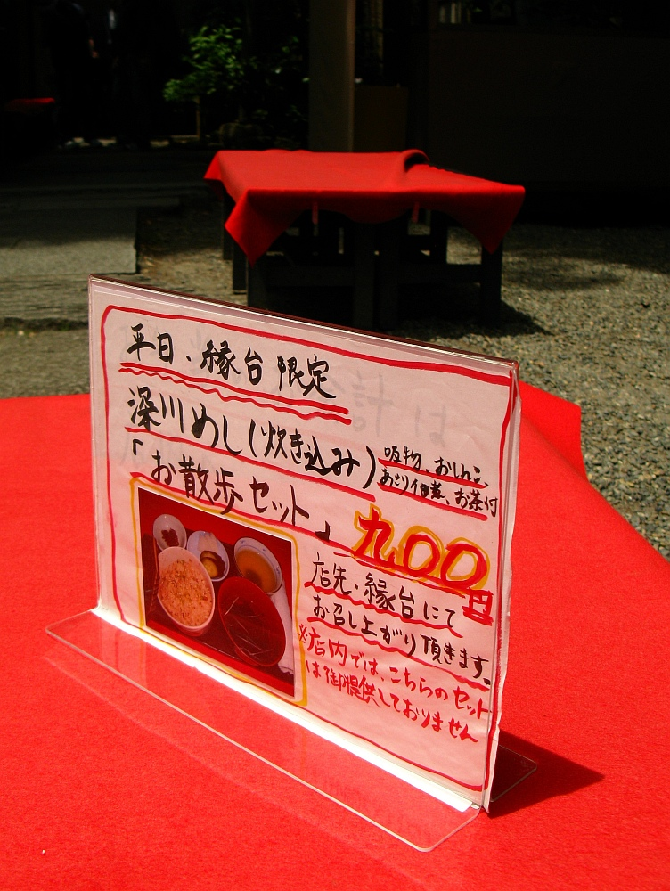 20100518 298