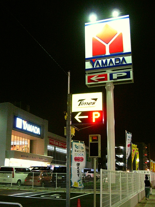 2012_11_09 007