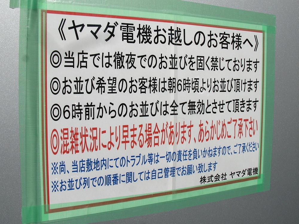 2012_11_10 013