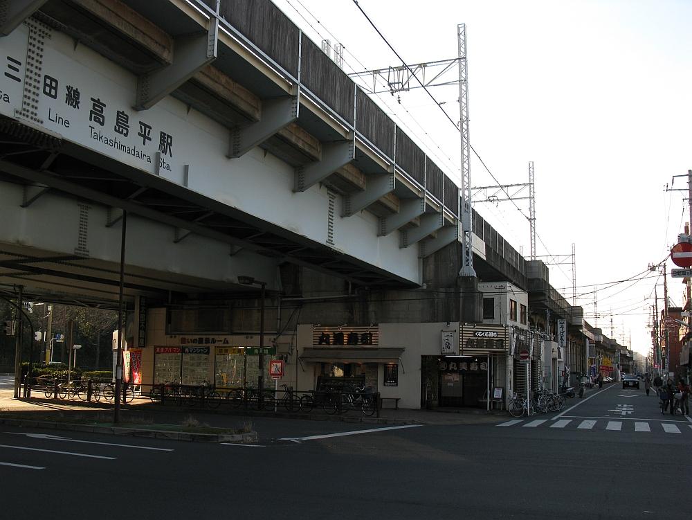 20110108 001a