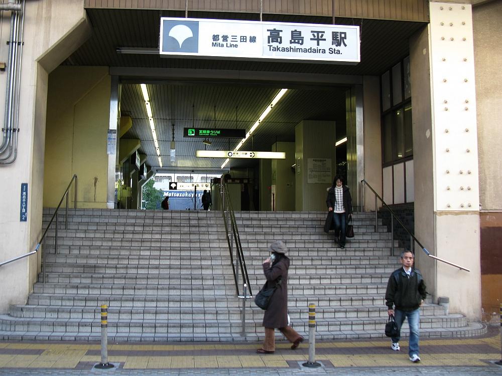20110108 097