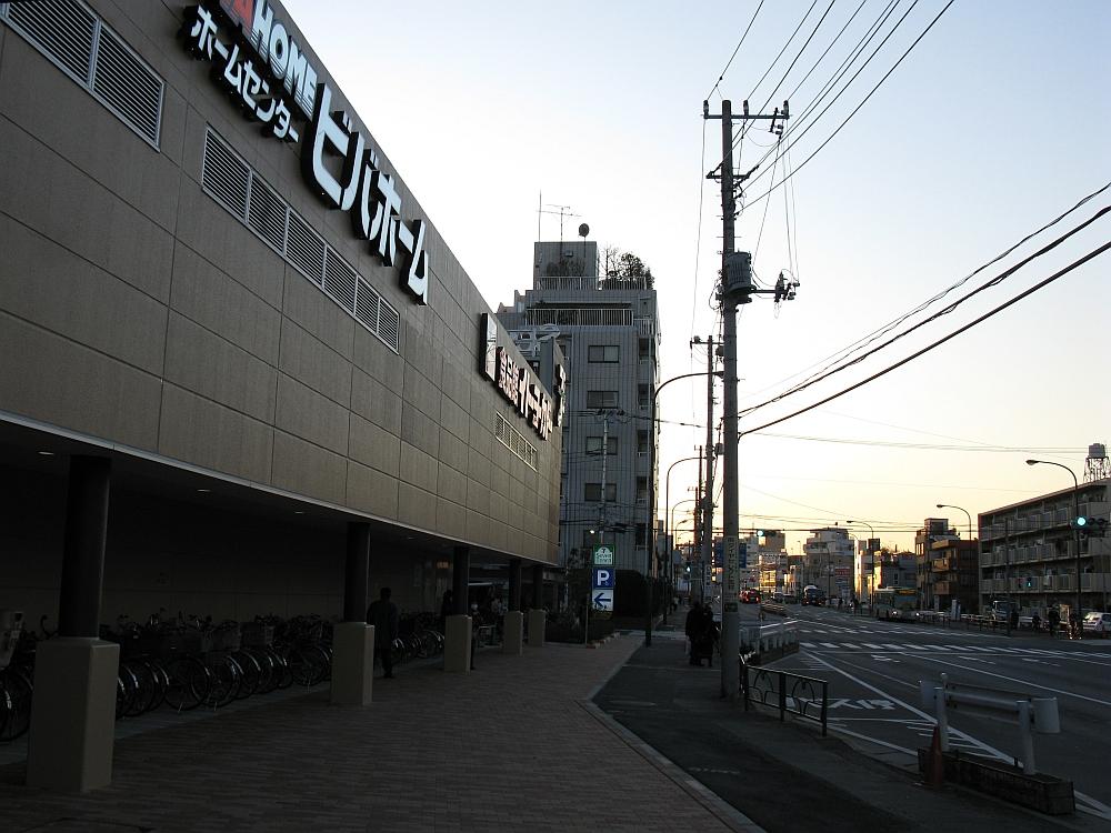 20110108 105