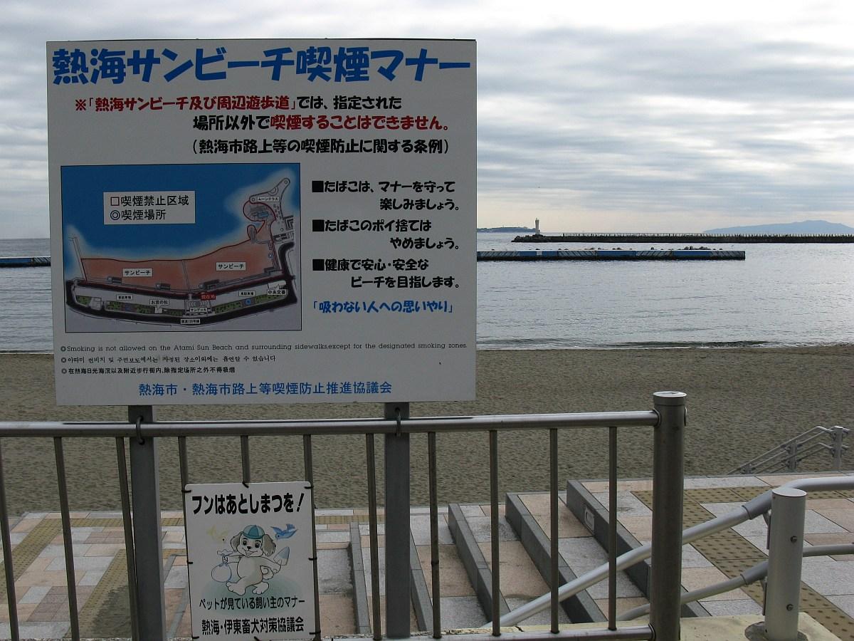20100104_ 103