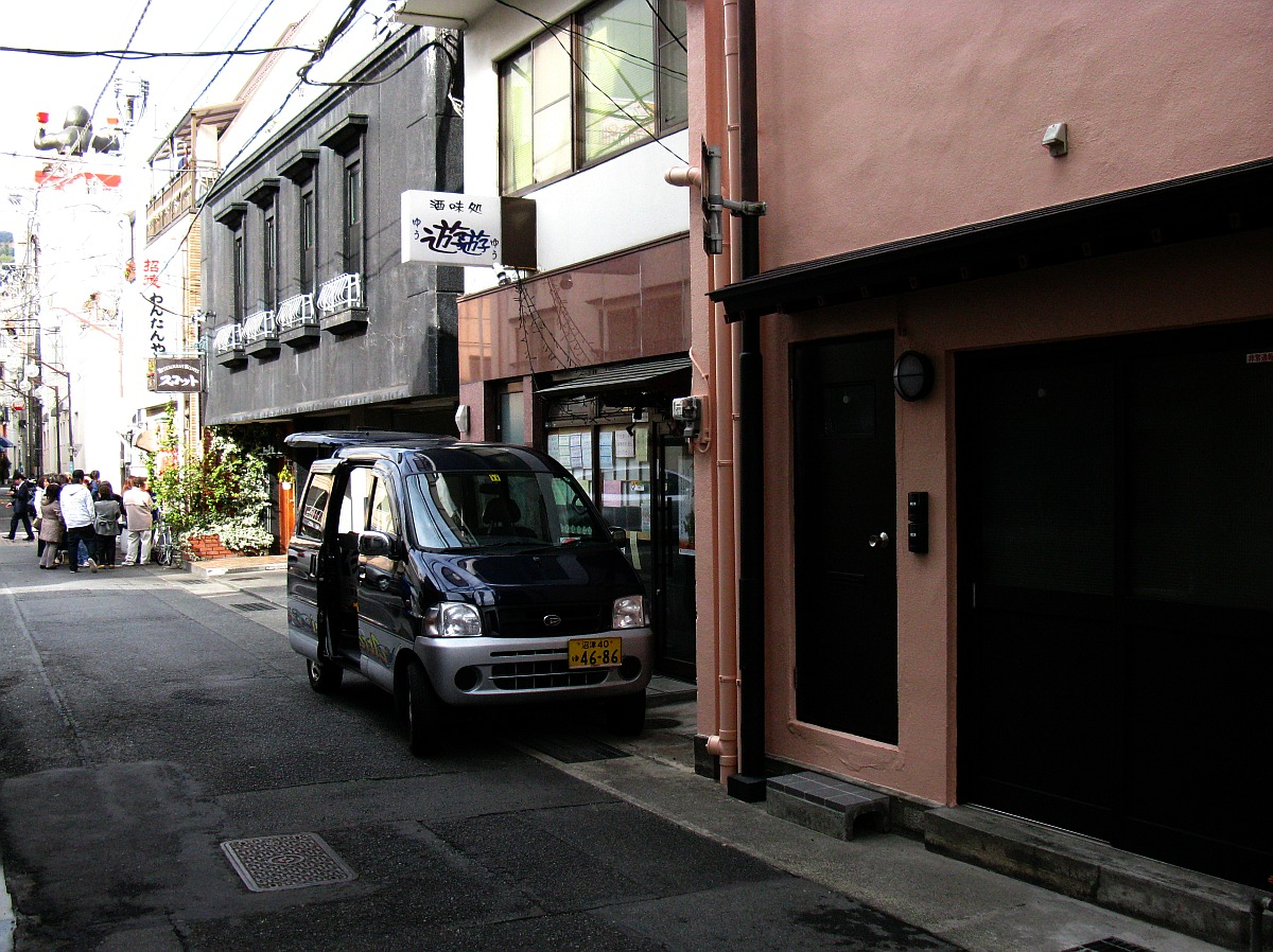 20100104_ 143