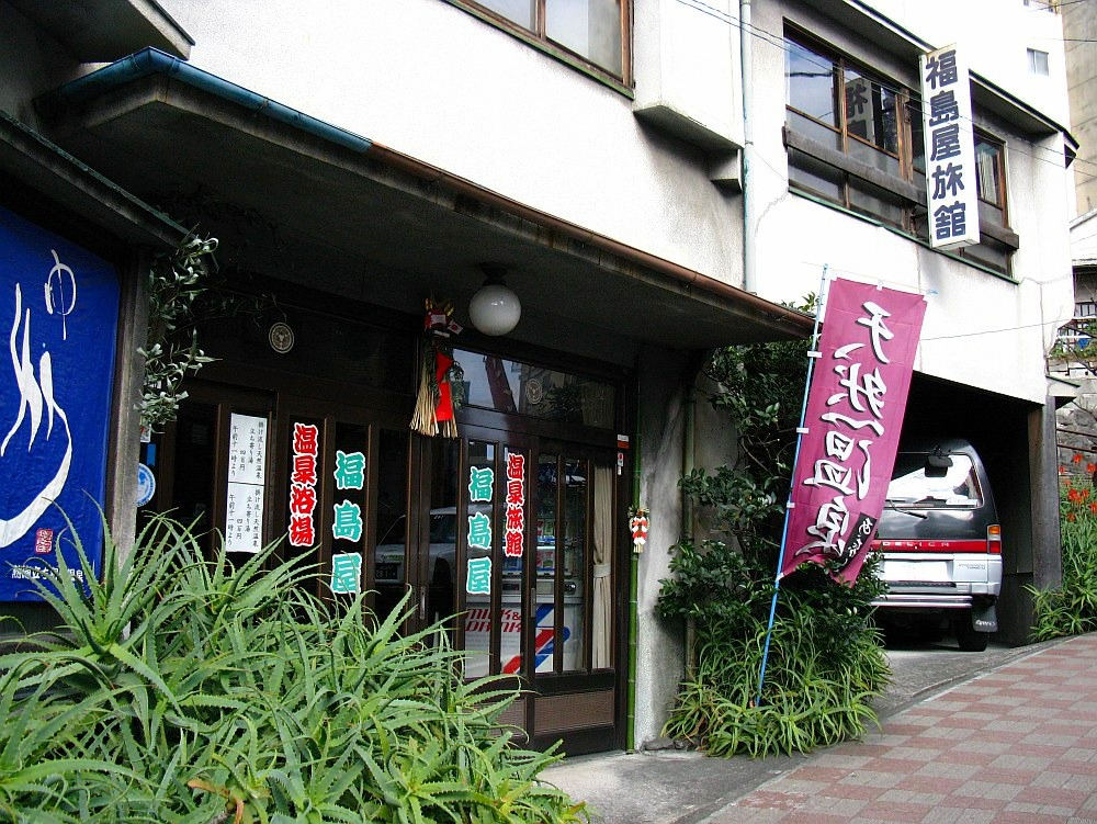 20100104_ 187