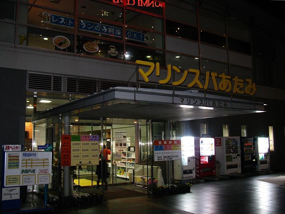 20100104_ 440