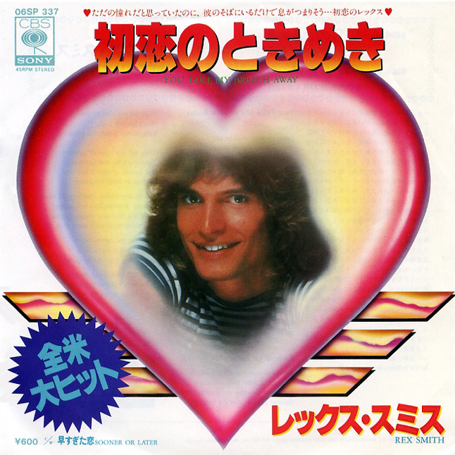 Rex Smith-You Take My Breath Away (5)