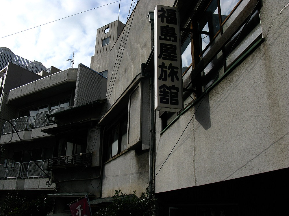 20100104_ 245