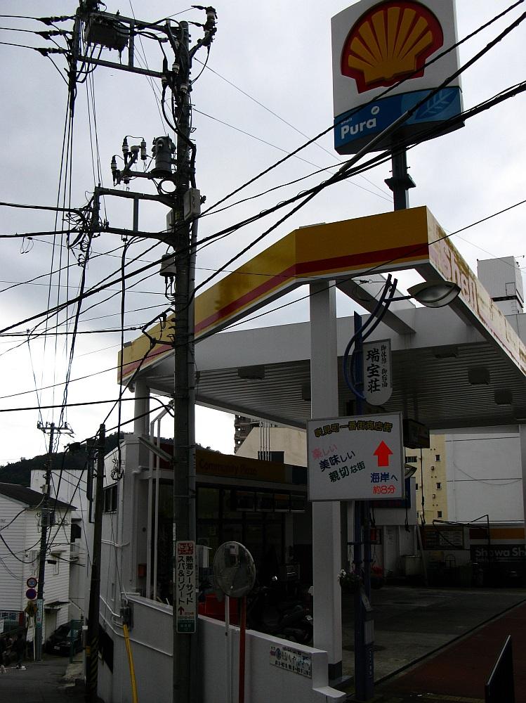 20100104_ 072