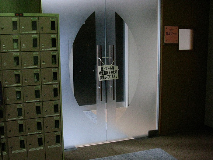 20100104_ 447