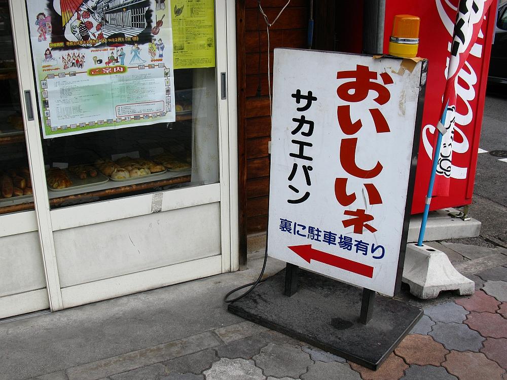 2011_12_01 007