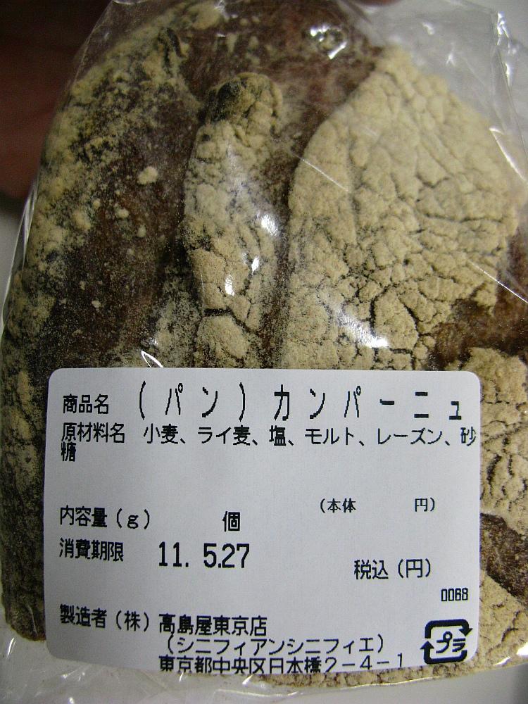 2011_05_26 005