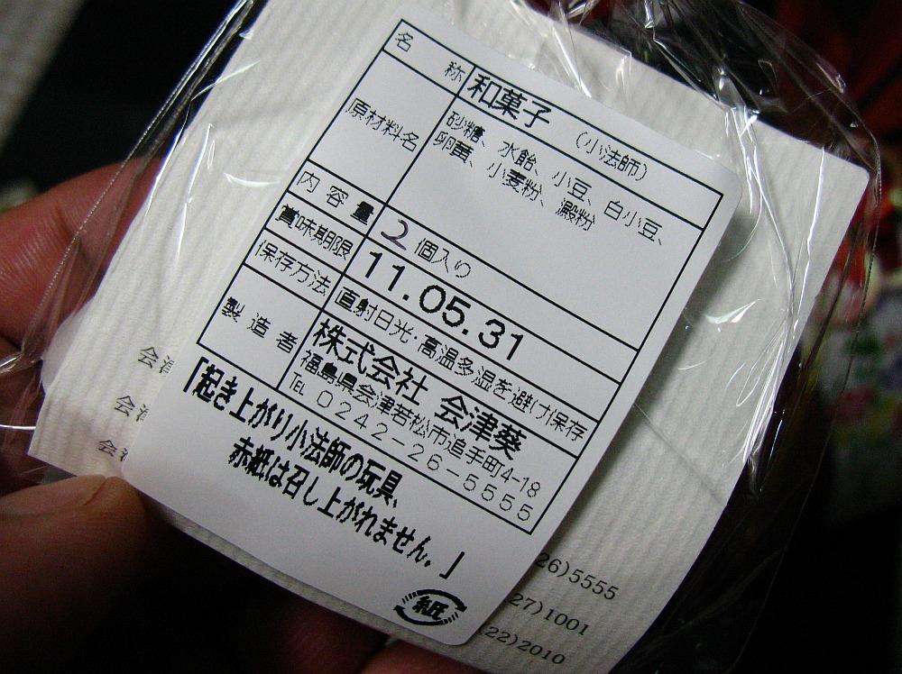 2011_05_21 157