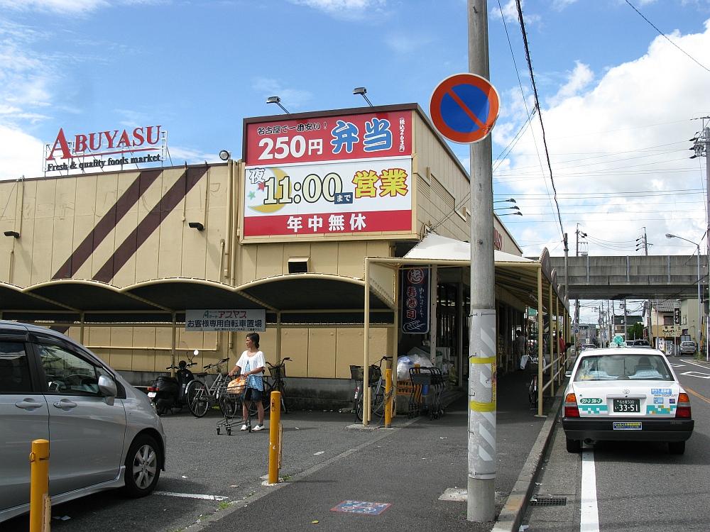 2012_08_15 018