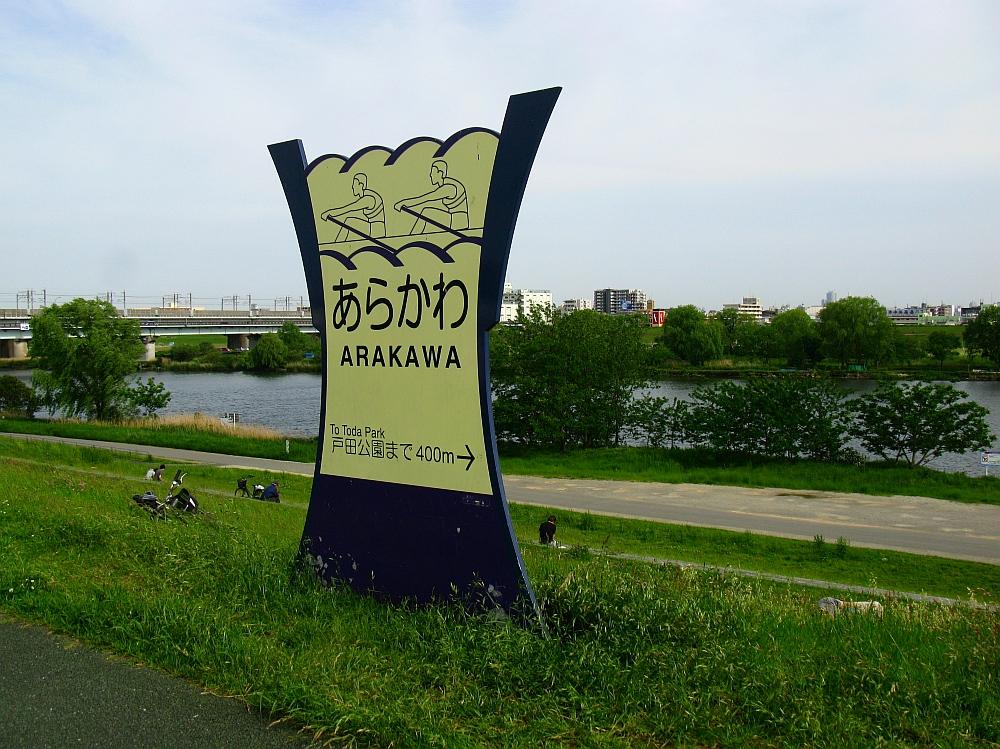 2011_05_15 099