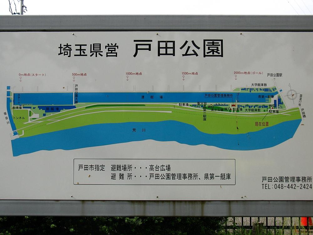 2011_05_15 102