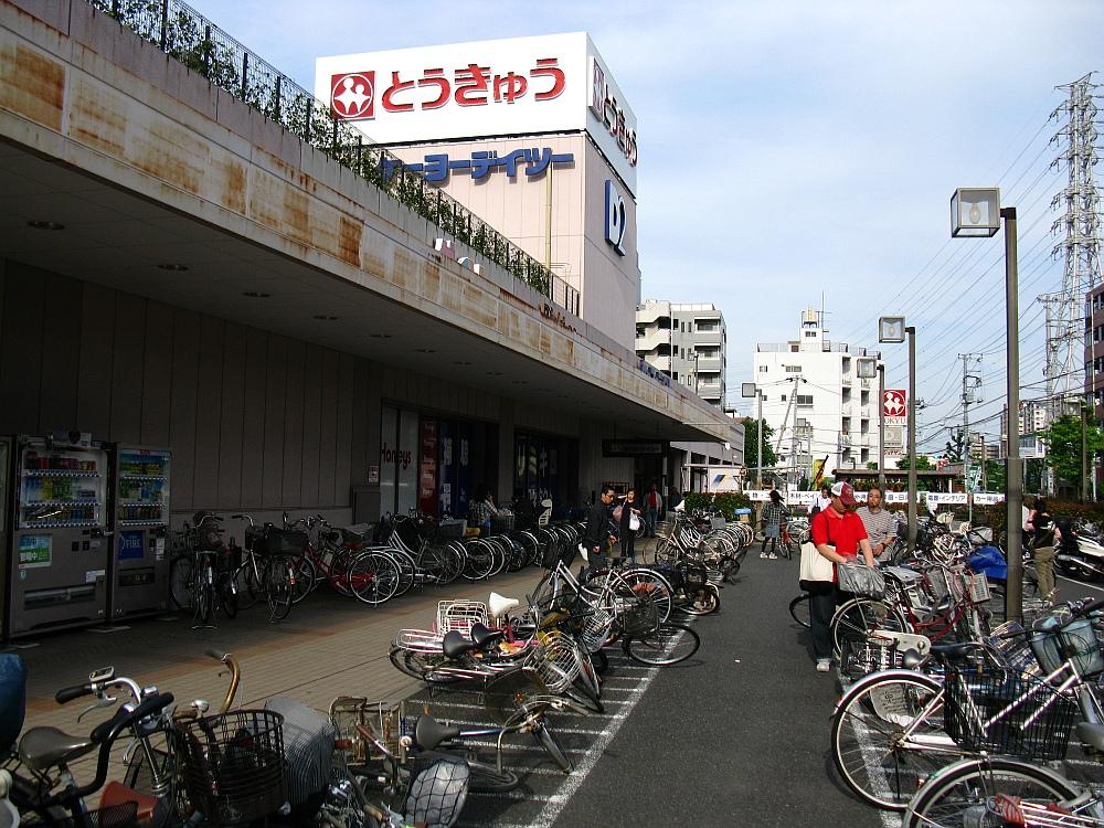 2011_05_15 125