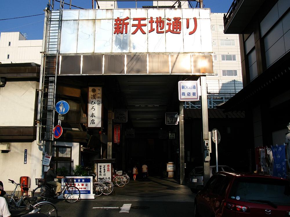 2011_08_28 090
