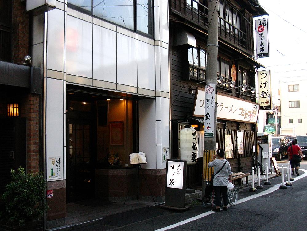 2011_08_28 096