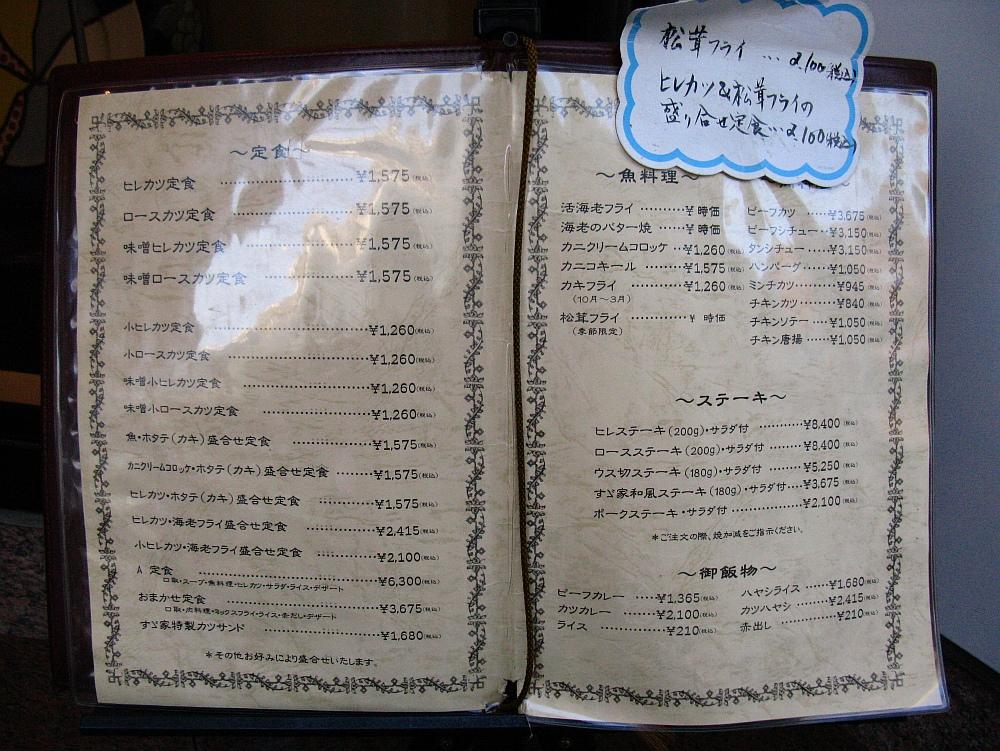 2011_08_28 097