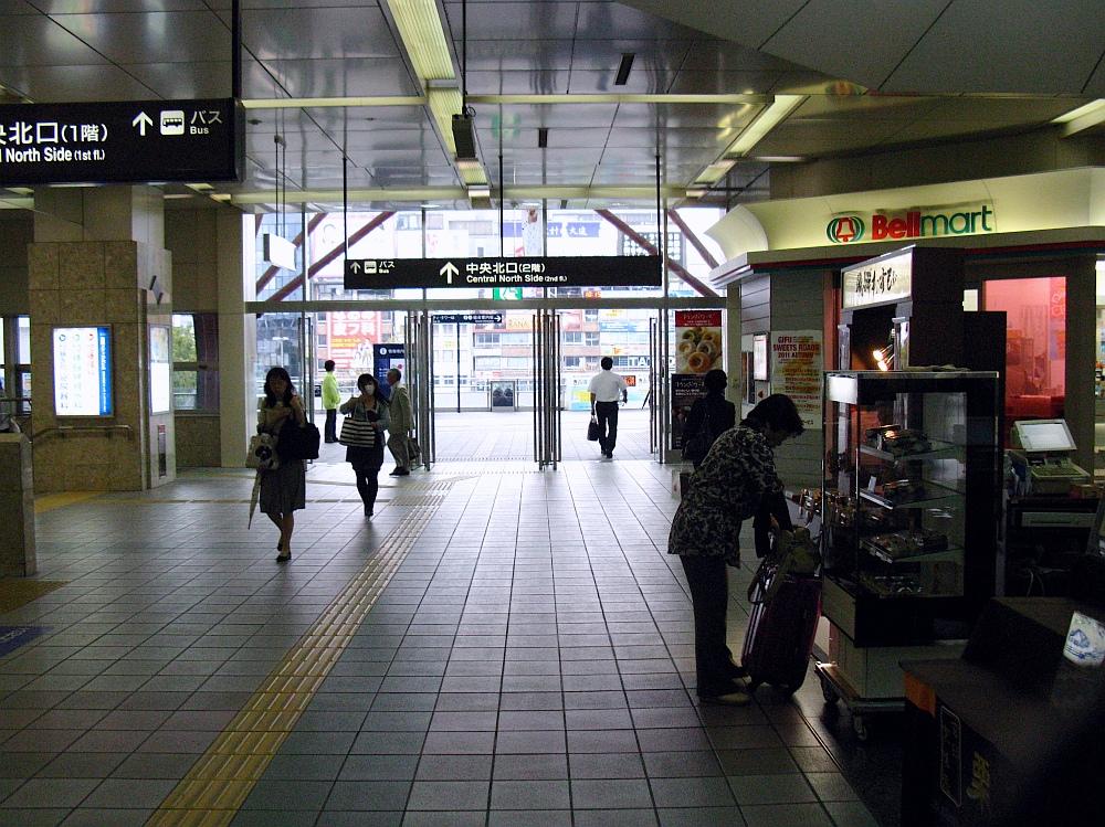 2011_10_05 056