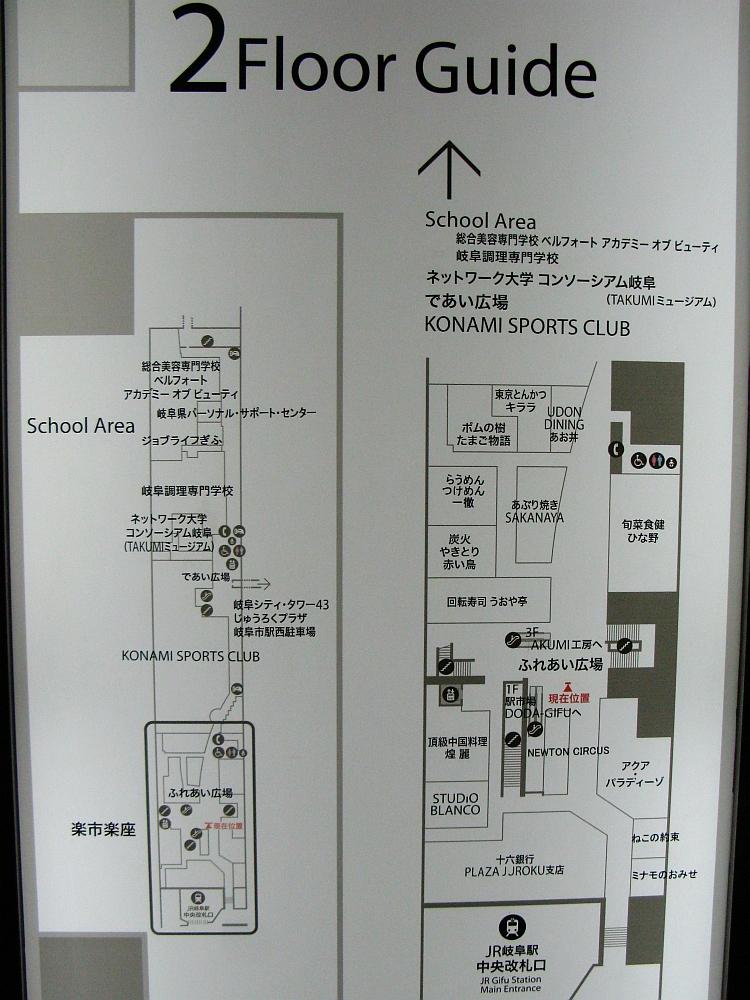 2011_10_05 078