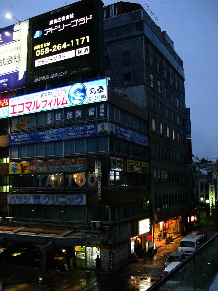 2011_10_05 111