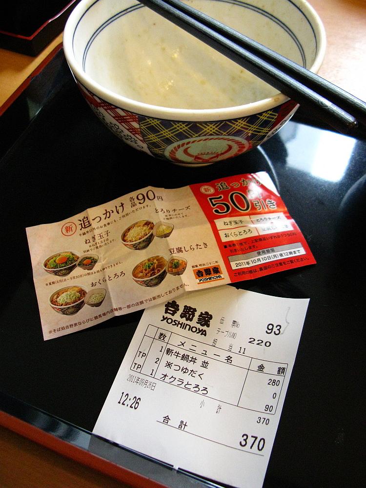 2011_09_26 013