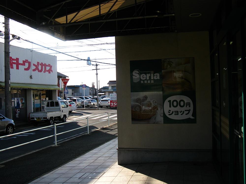 2013_01_26 015