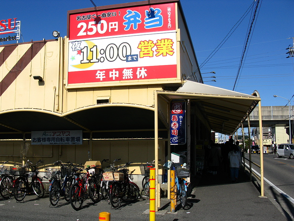 2013_12_08 001