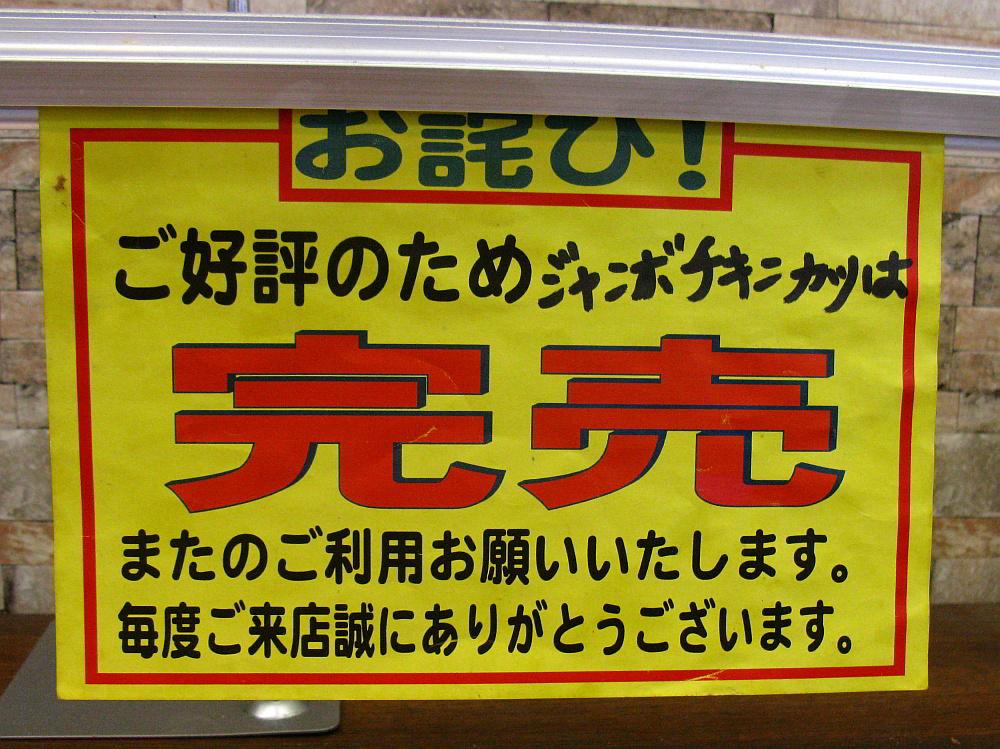 2012_12_02 028