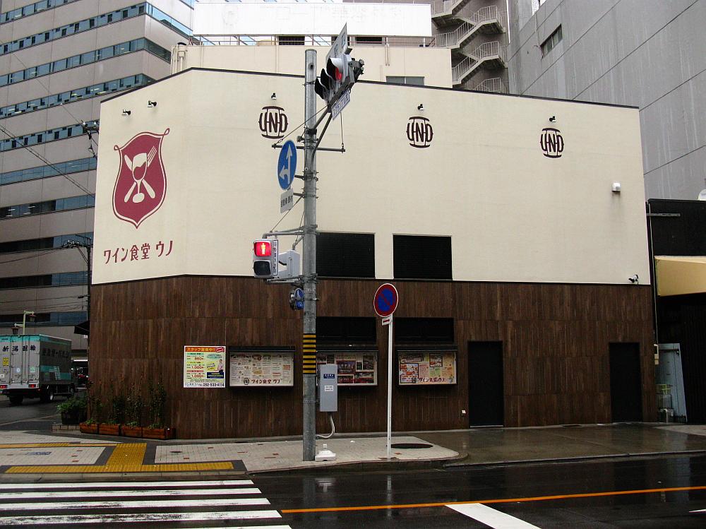 2013_07_24 022