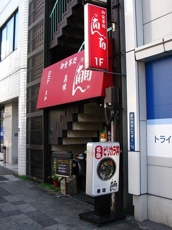 2011_11_22 001