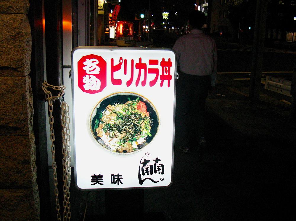 2011_11_01 129