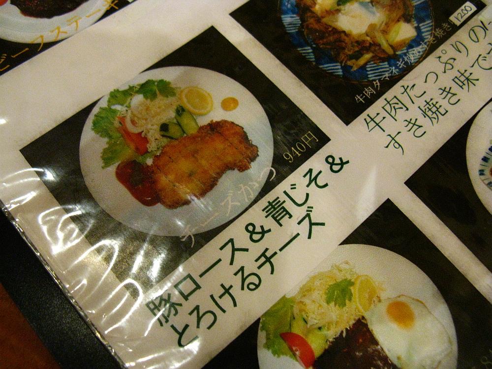 2011_11_01 105