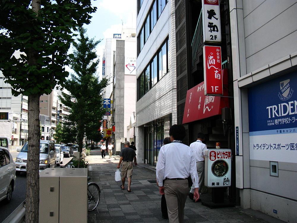 2011_09_13 002