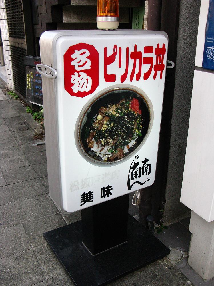 2011_09_13 004