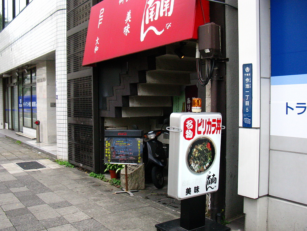 2011_10_24 016