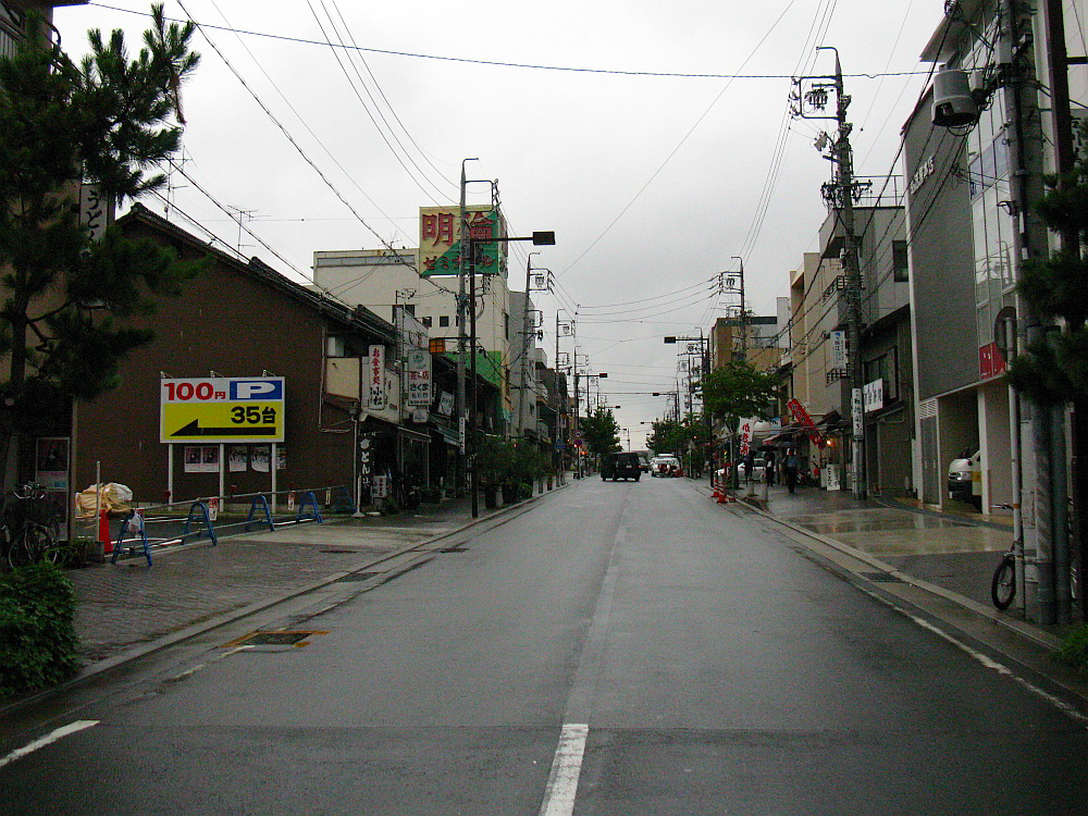 2011_08_20 083