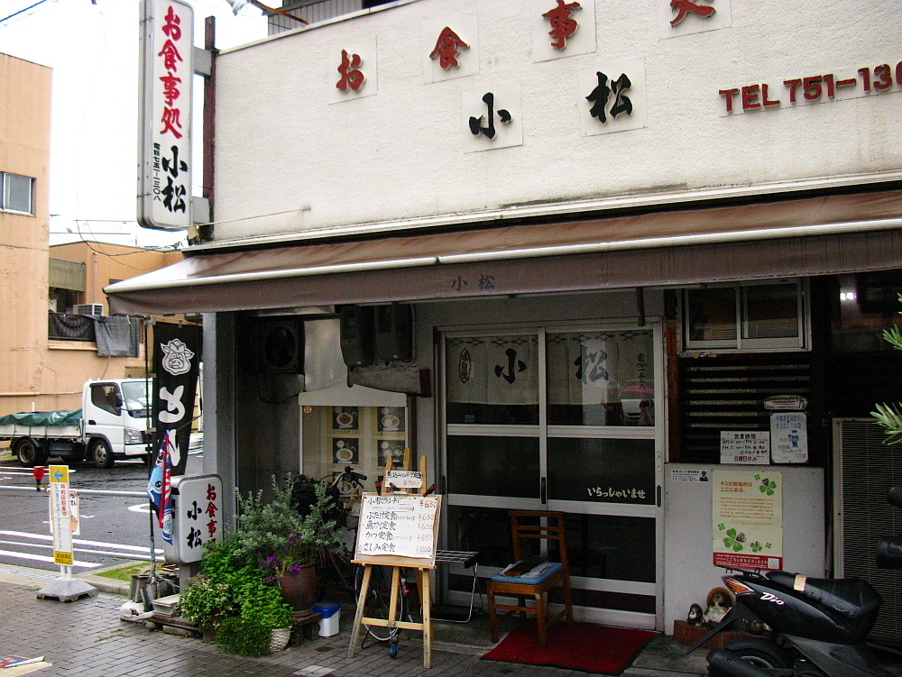 2011_08_20 077