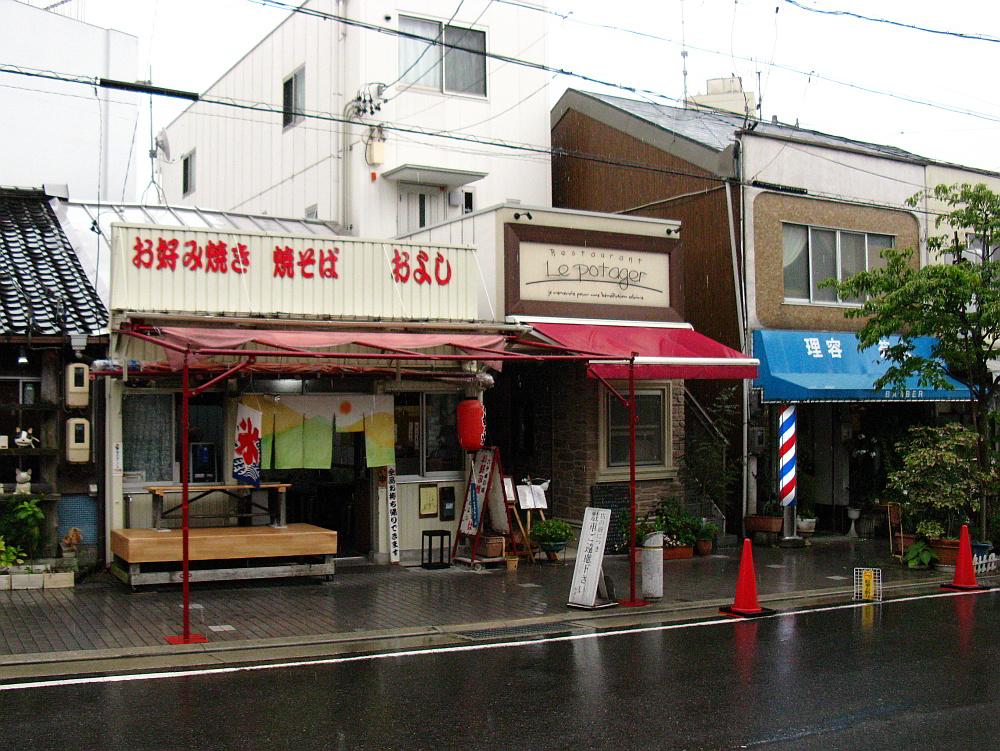 2011_08_20 020