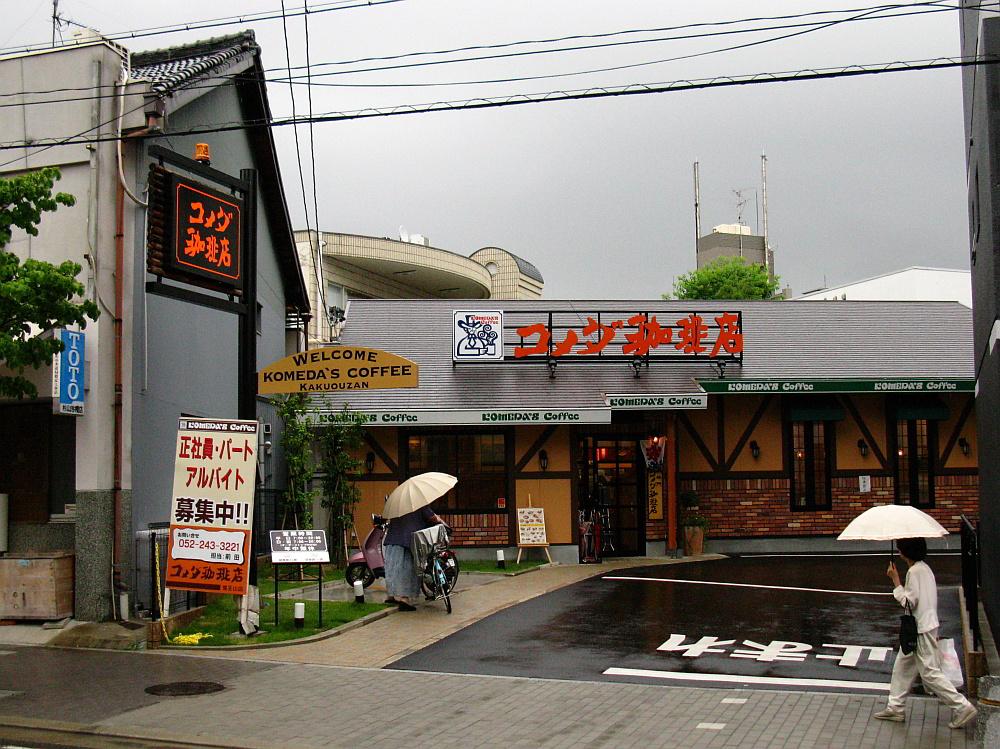 2011_08_20 066