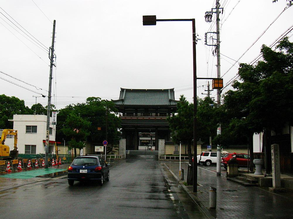2011_08_20 026